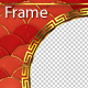 Chinese New Year Frame 8 - VideoHive Item for Sale