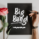 Big Bang! // Cute Sans with Additional Swashes - GraphicRiver Item for Sale