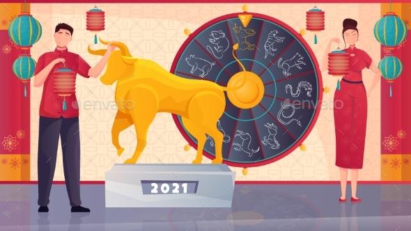 Chinese Horoscope Illustration