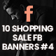 Facebook Sale Banners - GraphicRiver Item for Sale