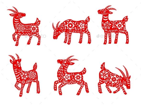 Chinese Zodiac Nanny Goat Animal Vector Icons Set