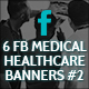 Facebook Medical Healthcare Banners - GraphicRiver Item for Sale