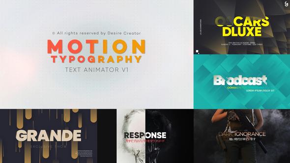 Text Animator
