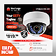 Social Media Ads - CCTV - GraphicRiver Item for Sale