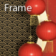 Chinese Lanterns Frame Glitter 14 - VideoHive Item for Sale