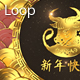 Lunar Golden Year Ox Glitter 9 - VideoHive Item for Sale
