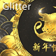Lunar Golden Year Ox Glitter 11 - VideoHive Item for Sale