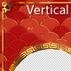 Chinese Glitter Frame 15 - VideoHive Item for Sale