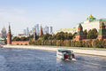 Moskva river near Kremlin and view of Moscow-city - PhotoDune Item for Sale