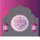 Happy Ramadan Festival in the Middle East