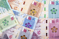 Money from Qatar - Riyal a background - PhotoDune Item for Sale