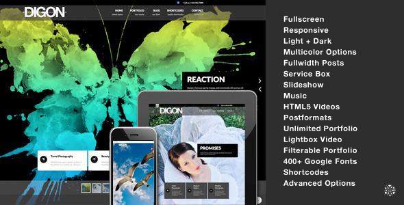 Digon Responsive Fullscreen Studio for WordPress