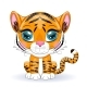 Cute Cartoon Tiger with Beautiful Eyes Bright - GraphicRiver Item for Sale