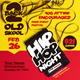 Retro Hip Hop Flyer - GraphicRiver Item for Sale
