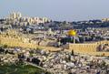 Jerusalem Cityscape - PhotoDune Item for Sale