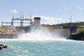 Whitehorse hydro power dam spillway Yukon Canada - PhotoDune Item for Sale