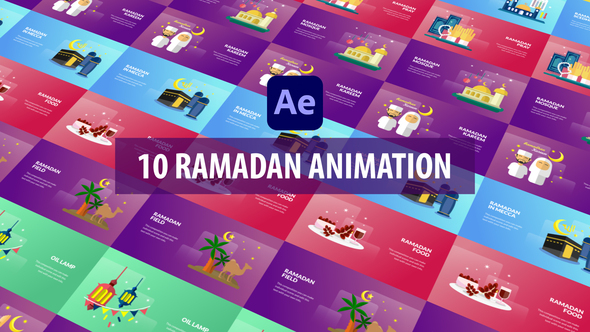 Ramadan Animation | After Effects