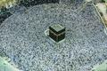Mecca, Saudi Arabia, pilgrimage - PhotoDune Item for Sale