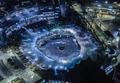 Mecca, Saudi Arabia at night - PhotoDune Item for Sale