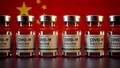Corona Vaccines / Covid Vaccines with China Flag - PhotoDune Item for Sale