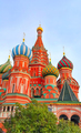 Fragment view of Saint Basil's Cathedral in Moscow, Russia - PhotoDune Item for Sale