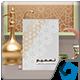 Ramadan Flyer V.1 - GraphicRiver Item for Sale