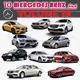 10 Mercedes Pack V19 - 3DOcean Item for Sale