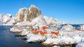 Breathtaking winter view on Hamnoy village and Festhaeltinden mountain on background - PhotoDune Item for Sale