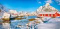 Breathtaking winter sunny view on Reine Village and Gravdalbukta bay with cracked ice. - PhotoDune Item for Sale