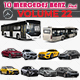 10 Mercedes Pack V22 - 3DOcean Item for Sale