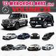 10 Mercedes Pack V23 - 3DOcean Item for Sale