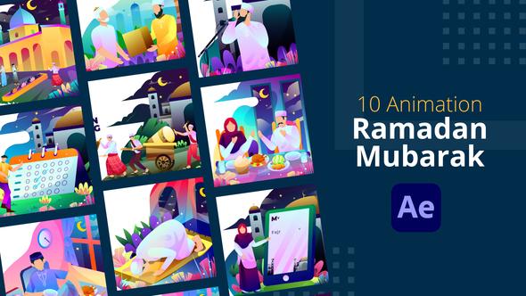 Ramadan Mubarak Animation | After Effects