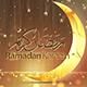 Ramadan logo - VideoHive Item for Sale