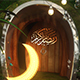 Ramadan Logo 2 - VideoHive Item for Sale