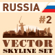 City Skyline Set. Russia. Part 2. Vector Silhouettes - GraphicRiver Item for Sale