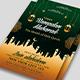 Ramadan Flyer - GraphicRiver Item for Sale