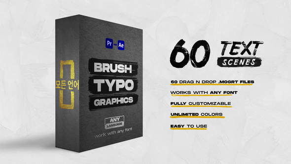 Brush Titles