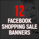 12 Facebook Sale Banners - GraphicRiver Item for Sale