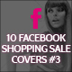 Facebook Sale Covers - GraphicRiver Item for Sale