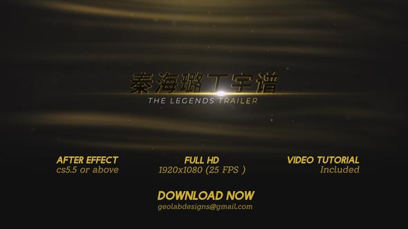 The Legend Trailer l Intense Trailer l Action Teaser l Blockbuster Trailer