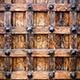 Big Metallic Doors