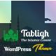 Tabligh - Islamic Institute & Mosque WordPress Theme - ThemeForest Item for Sale