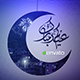 Eid Opener 2 - VideoHive Item for Sale