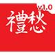 The Otaku 2.0 | Photoshop Plugin - GraphicRiver Item for Sale