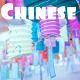 Chinese Music Pack