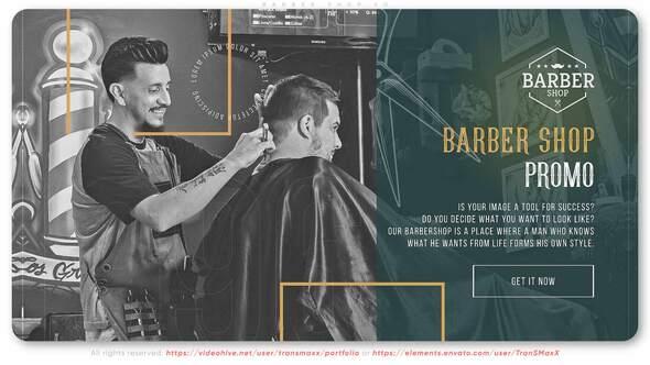 Barber Shop XO