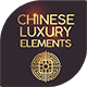 Chinese Luxury Decorative Elements - GraphicRiver Item for Sale