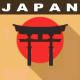 Rain in Tokyo - AudioJungle Item for Sale