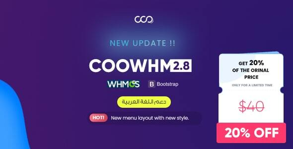 COOWHM - Multipurpose WHMCS Theme
