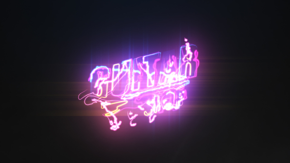Electric Energy Logo Reveal